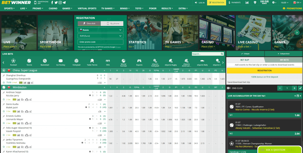 Betwinner Website